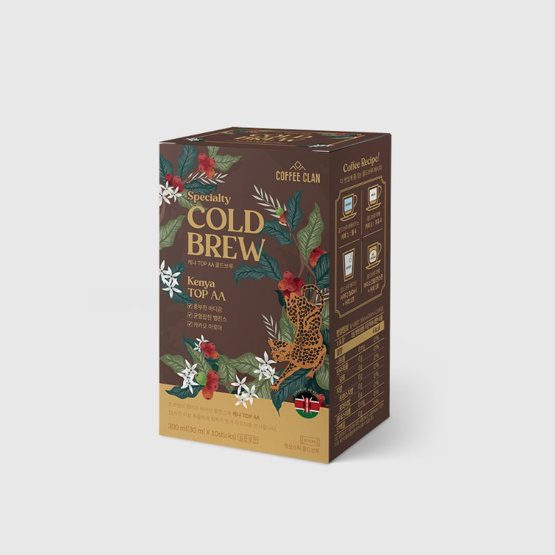 COLD BREW - KENYA TOP AA콜드브루 - 케냐 TOP AA